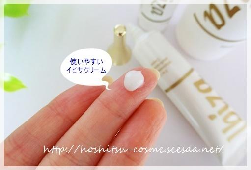 産後 黒ずみ デリケートゾーン①hoshitu-cosme.JPG
